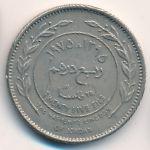 Иордания, 25 филсов (1975 г.)