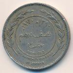Иордания, 50 филсов (1970 г.)