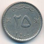Оман, 25 байз (1979 г.)