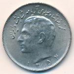 Иран, 10 риалов (1974–1975 г.)