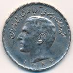 Иран, 20 риалов (1975 г.)