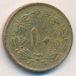 Иран, 10 динаров (1940 г.)