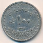 Иран, 100 риалов (1993–2000 г.)