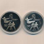 Сингапур, Набор монет (1993 г.)