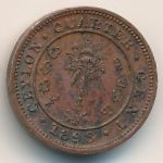 Цейлон, 1/4 цента (1898 г.)