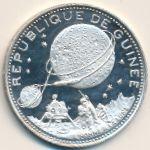 Гвинея, 250 франков (1969 г.)