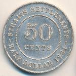 Стрейтс-Сетлментс, 50 центов (1921 г.)