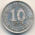 Малайя, 10 центов (1941 г.)