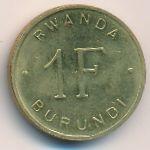 Руанда-Бурунди, 1 франк (1961 г.)