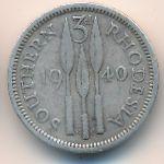 Южная Родезия, 3 пенса (1940 г.)