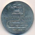 ГДР, 5 марок (1974 г.)