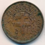 Камерун, 1 франк (1943 г.)