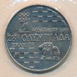 Греция, 100 драхм (1988 г.)