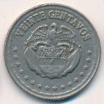 Колумбия, 20 сентаво (1956 г.)