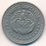 Колумбия, 20 сентаво (1963–1965 г.)