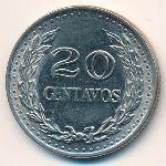 Колумбия, 20 сентаво (1973 г.)