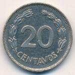 Эквадор, 20 сентаво (1962 г.)