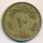 Египет, 10 милльем (1956 г.)