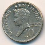 Филиппины, 10 сентимо (1971 г.)