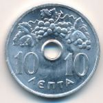 Греция, 10 лепт (1954–1971 г.)