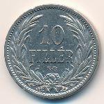 Венгрия, 10 филлеров (1909 г.)