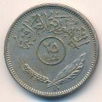 Ирак, 25 филсов (1969 г.)