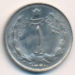 Иран, 1 риал (1969 г.)