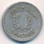 Ливан, 5 пиастров (1954 г.)