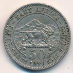 Восточная Африка, 50 центов (1954 г.)