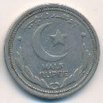 Пакистан, 1/2 рупии (1948 г.)