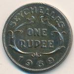 Сейшелы, 1 рупия (1969 г.)