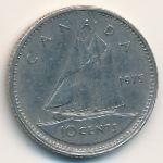 Канада, 10 центов (1975 г.)