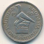 Южная Родезия, 1 шиллинг (1950 г.)