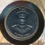 Тонга, 20 сенити (1981 г.)