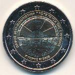 Кипр, 2 евро (2017 г.)