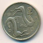 Кипр, 2 цента (1993 г.)