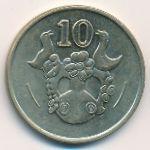 Кипр, 10 центов (1992 г.)