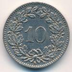 Швейцария, 10 раппенов (1932 г.)