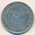 Чехословакия, 10 крон (1928 г.)