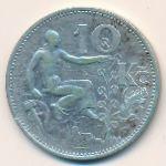 Чехословакия, 10 крон (1930 г.)