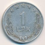 Албания, 1 лек (1964 г.)