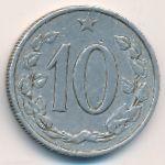 Чехословакия, 10 гелеров (1970 г.)