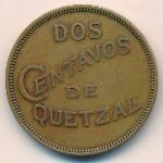 Гватемала, 2 сентаво (1932 г.)