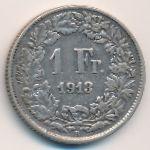 Швейцария, 1 франк (1913 г.)