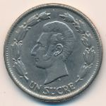 Эквадор, 1 сукре (1937 г.)