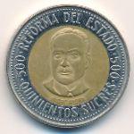 Эквадор, 500 сукре (1995 г.)