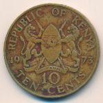 Кения, 10 центов (1973 г.)