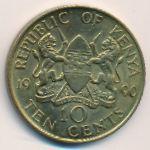 Кения, 10 центов (1990 г.)