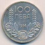 Болгария, 100 левов (1934 г.)