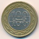 Бахрейн, 100 филсов (1992 г.)